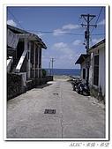 20100608朗島生活Day1:IMGP0149.JPG