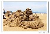 20100619沙雕藝術節 :IMG_2450.jpg