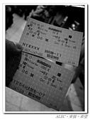 20100607踏上朗島(蘭嶼)的旅程:IMGP0008.jpg
