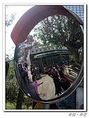 20100313淡水天元宮陽明山:IMGP0663_nEO_IMG.jpg