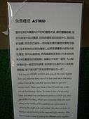 華山1914台灣設計週:免費檯燈說明