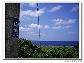 20100608朗島生活Day1:IMGP0152.JPG