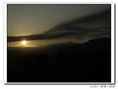20100607踏上朗島(蘭嶼)的旅程:IMGP0027.jpg