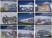 20090731宜蘭蘭雨節:塗鴨2.jpg