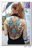 20100801華山tatto c:IMG_2983.JPG