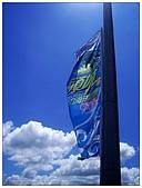 20090731宜蘭蘭雨節:烏石港-蘭雨節的旗幟