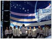 2009蘭雨節閉幕:冬山河-菲律賓Banda kwayan