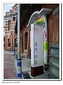 20090927紅樓台北車站內湖:IMGP3236.jpg