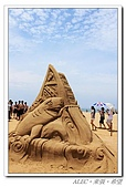 20100619沙雕藝術節 :IMG_2456.jpg