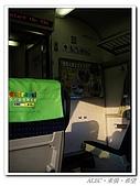 20100607踏上朗島(蘭嶼)的旅程:IMGP0028.jpg