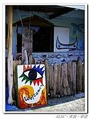 20100608朗島生活Day1:IMGP0154.JPG