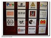 20090927紅樓台北車站內湖:IMGP3238.jpg