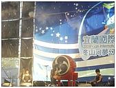 2009蘭雨節閉幕:冬山河-台北極鼓擊