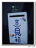 蘭陽博物館&烏石港:IMGP0235.jpg
