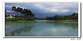 201009雲山水:IMG_3767.JPG