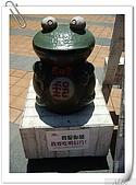 20090811鶯歌陶博館:郵筒