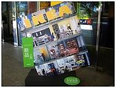 IKEA2010目錄:這本目錄大吧