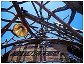 20090731宜蘭蘭雨節:烏石港-蘭雨節設計的入口