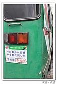 201009玉里行動郵局:IMG_3999.JPG