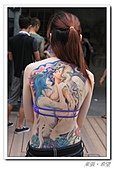 20100801華山tatto c:IMG_2898.JPG