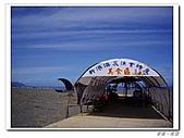 蘭陽博物館&烏石港:IMGP0243.jpg
