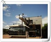 20090811鶯歌陶博館:陶博館主館