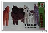 IKEA小物:IMGP0225.JPG