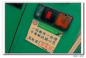 201009玉里行動郵局:IMG_4009.JPG
