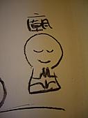 利嘉。莊園咖啡:IMGP0029.JPG
