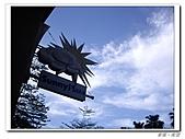 20100819蔚藍的天空 澄澄的夕陽:IMGP0596.JPG