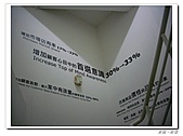 20101011桃園店上班企:IMGP0251.JPG