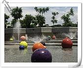 20090811鶯歌陶博館:戲水區