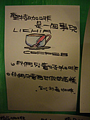 利嘉。莊園咖啡:IMGP0034.JPG