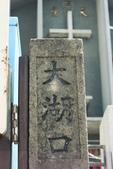 湖口老街: