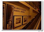 20101011桃園店上班企:IMGP0243.JPG