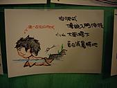 利嘉。莊園咖啡:IMGP0036.JPG