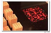 2010年台灣設計週P2:IMG_3274.JPG