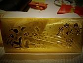 兔兔高昇:IMGP0019.JPG