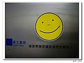 20101011桃園店上班企:IMGP0250.JPG