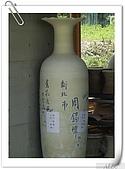 20090811鶯歌陶博館:未完成