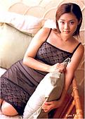 深田恭子:fukada46