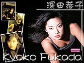 深田恭子:kyoko_fukada7