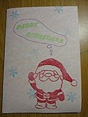 手作印章~聖誕節:DSC01423.JPG
