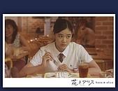 蒼井優:u24