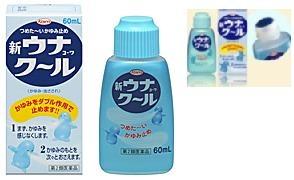 網誌用照片:Kowa新清涼蚊蟲止癢液.jpg