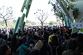 台北國際花卉博覽會:IMG_2553.JPG