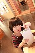台北國際花卉博覽會:IMG_2465.JPG