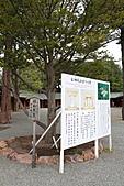 北海道蜜月:IMG_0860北海道蜜月