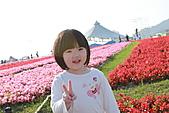 台北國際花卉博覽會:IMG_2710.JPG