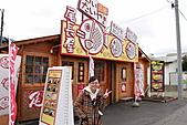 北海道蜜月:IMG_0867北海道蜜月